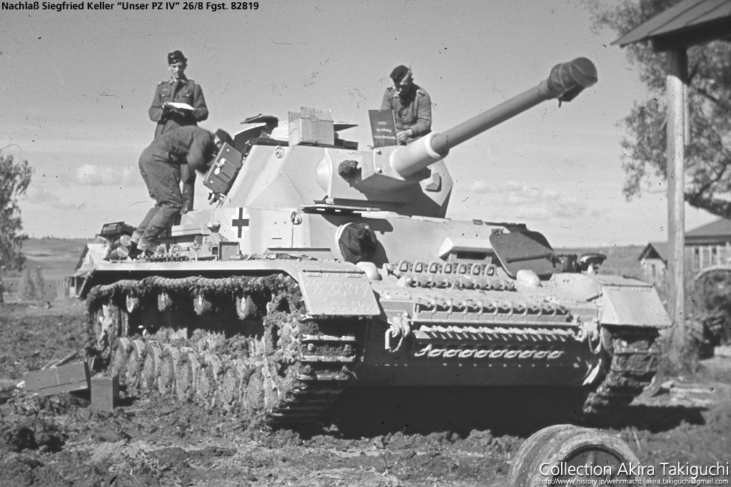 Constructive Comments Discussion Group: Waffenträger Krupp 1